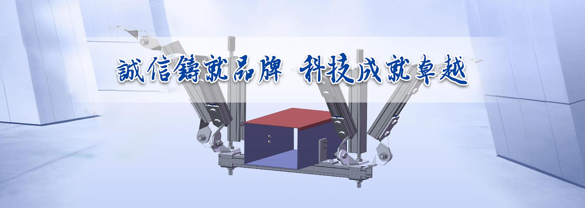 贵州抗震支架